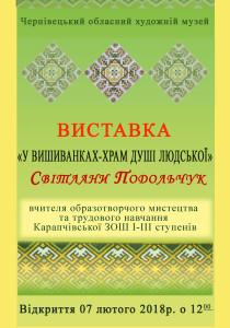 ВИСТАВКА копия