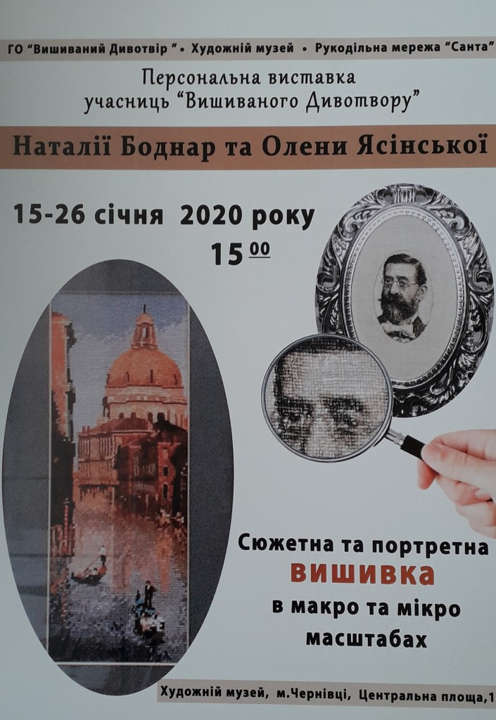 20200114_105032